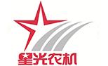 星光农机股份有限公司